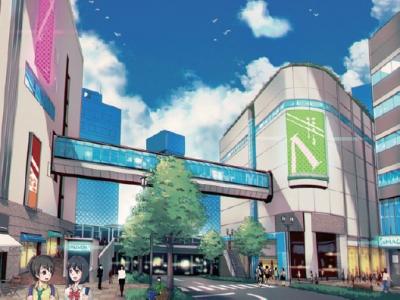 町田 市 ホームページ